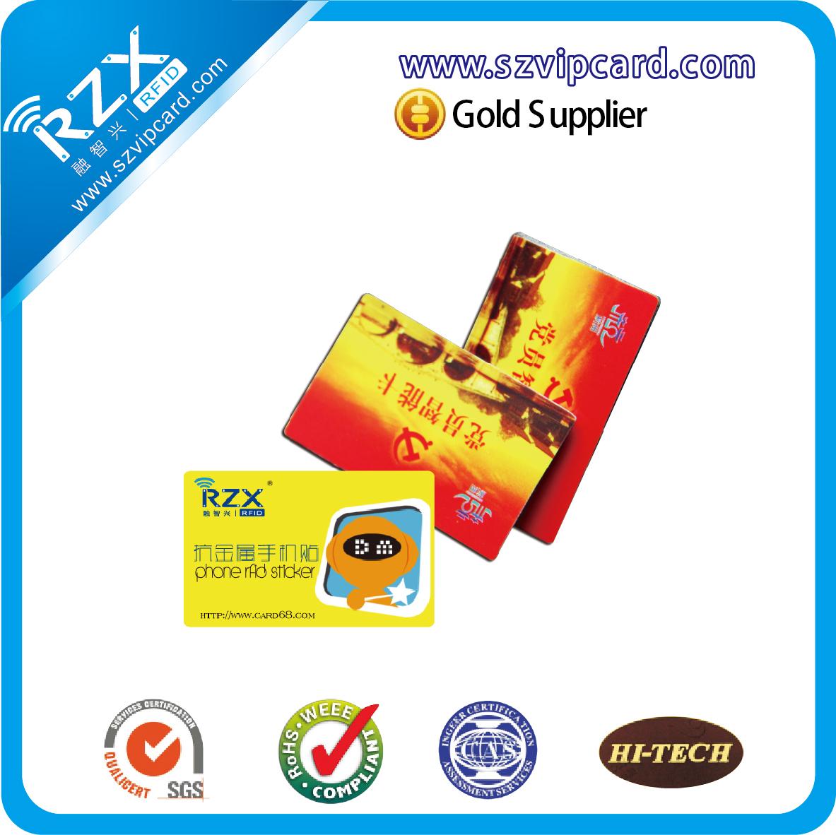RZX-HM05 抗金属手机贴