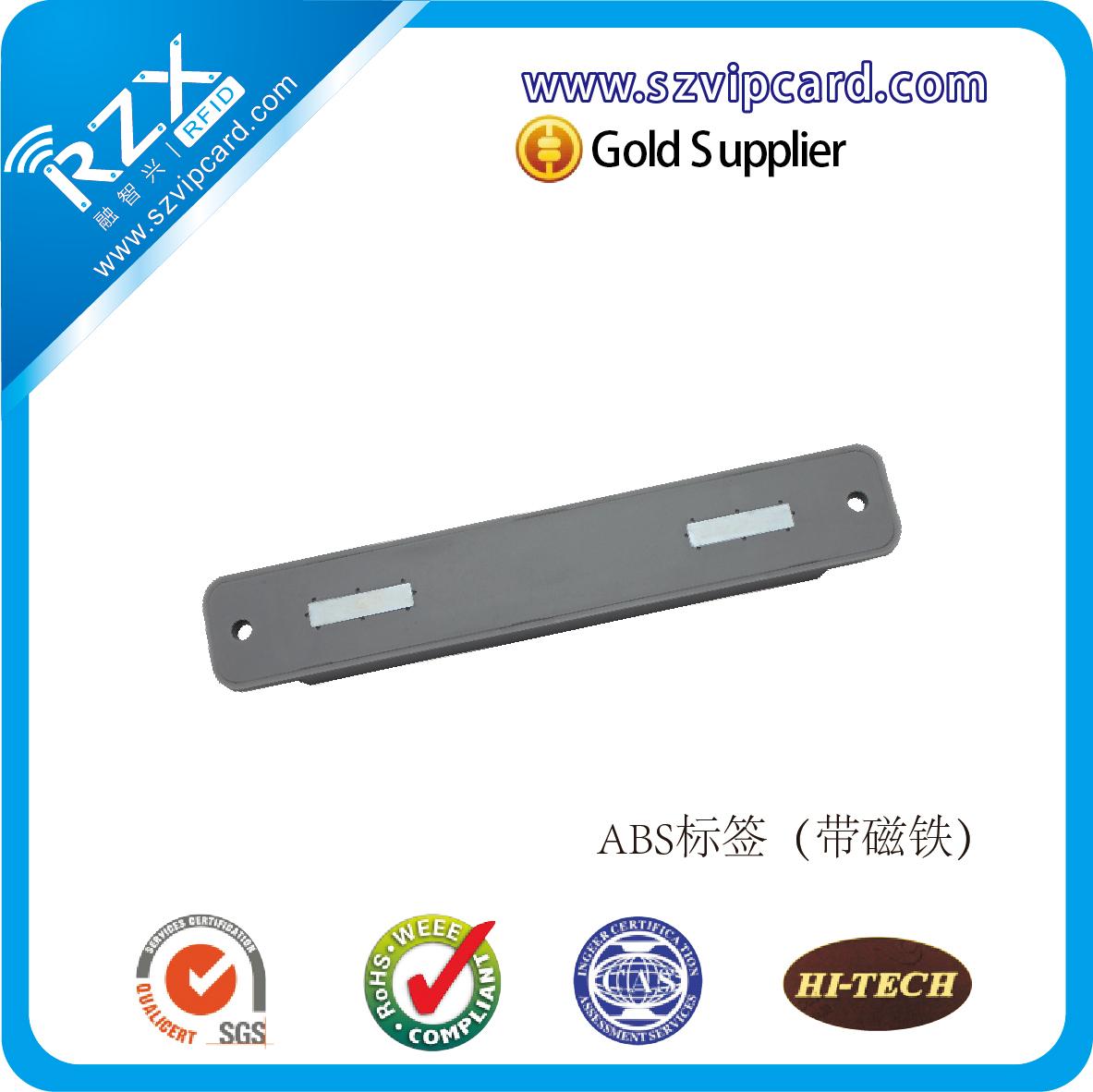 RZX-UM01-M ABS标签(带磁铁)