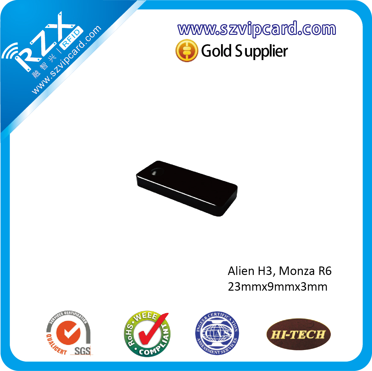 RZX-UC01 陶瓷标签