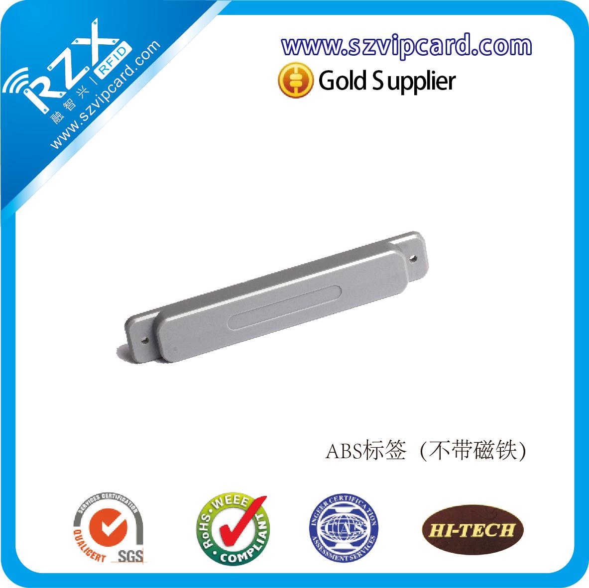 RZX-UM01 ABS标签(不带磁铁)