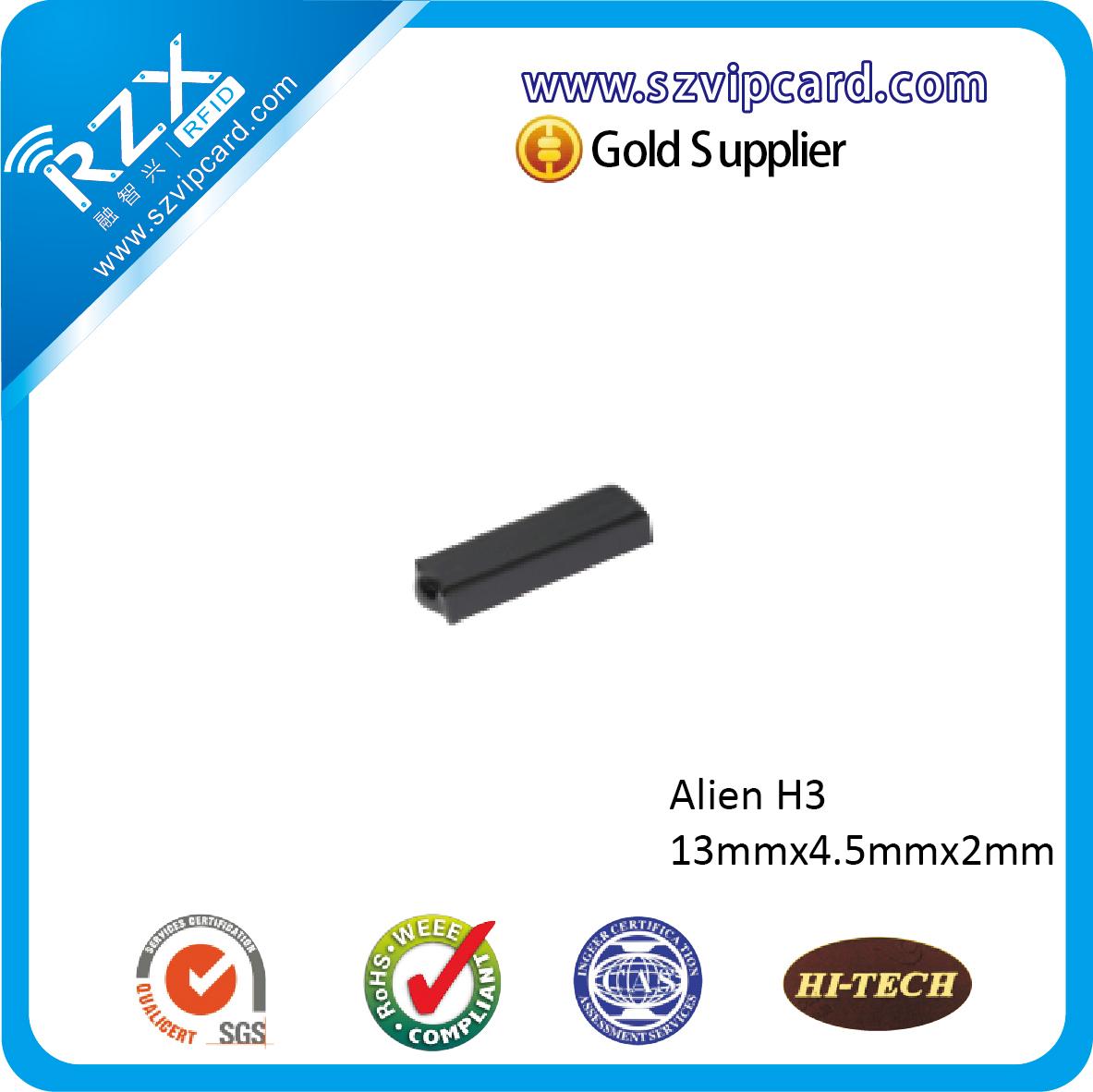 RZX-UC03 陶瓷标签