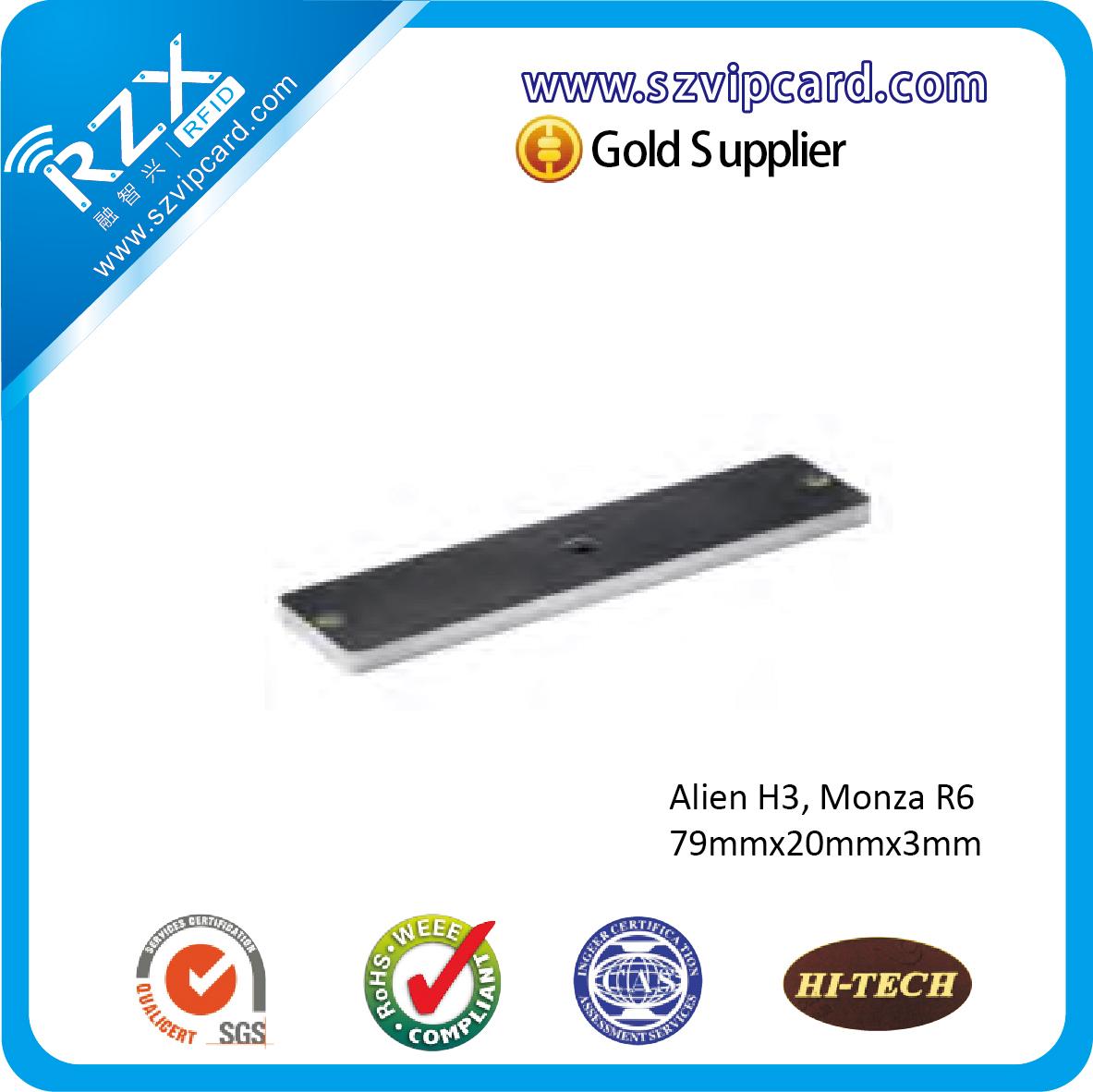 PCB抗金属标签 RZX-UB08