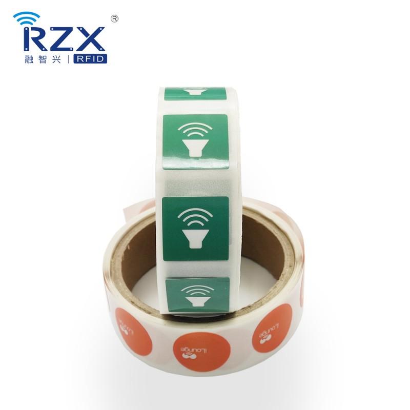 NFC彩色印刷标签