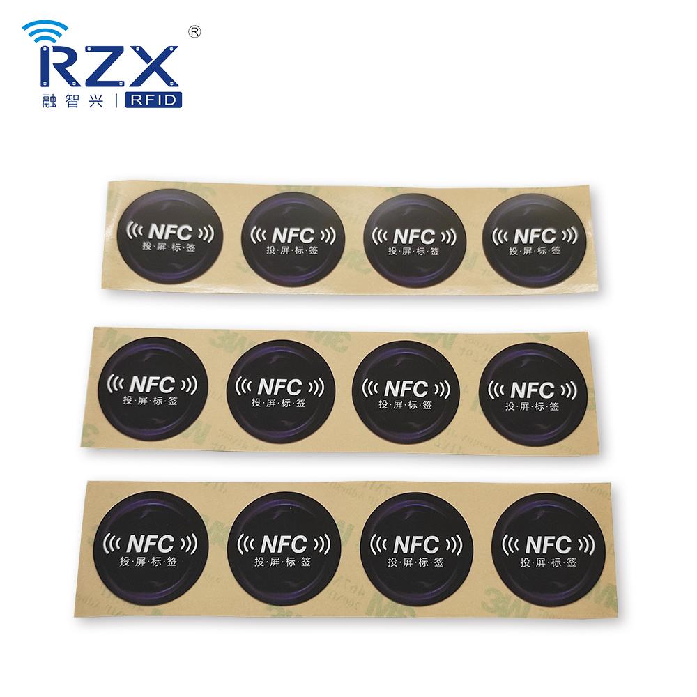 NFC投屏标签