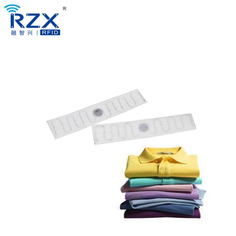 rfid洗衣标签