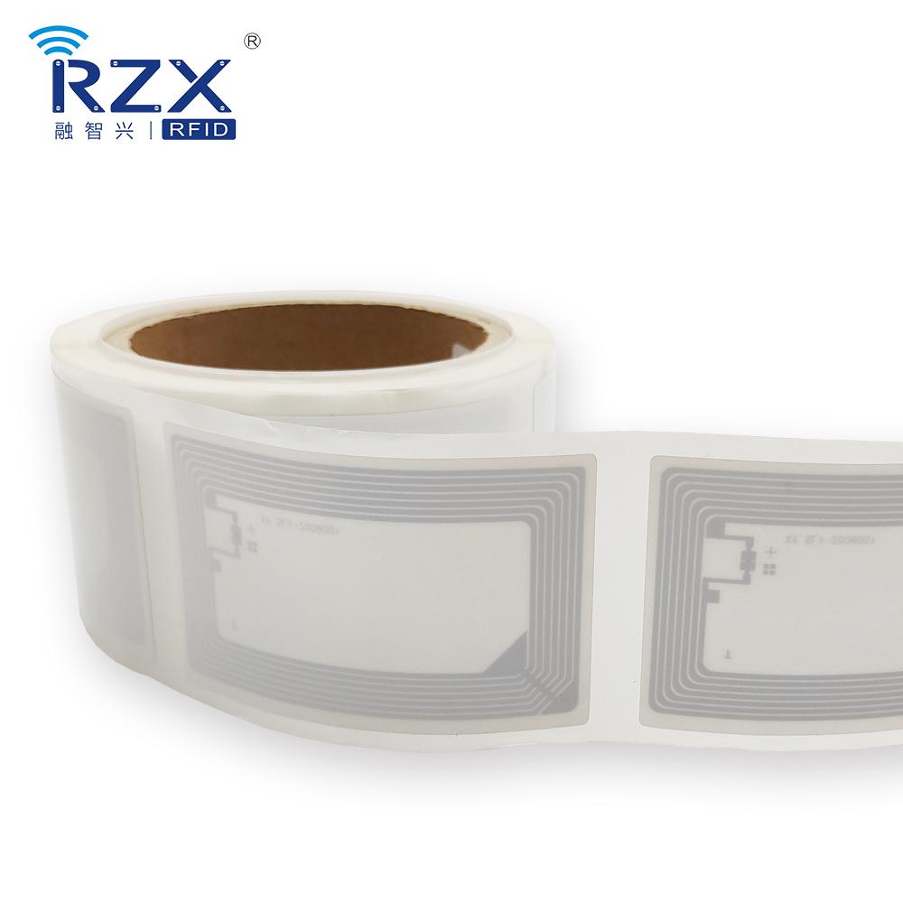 RFID图书标签图片.jpg