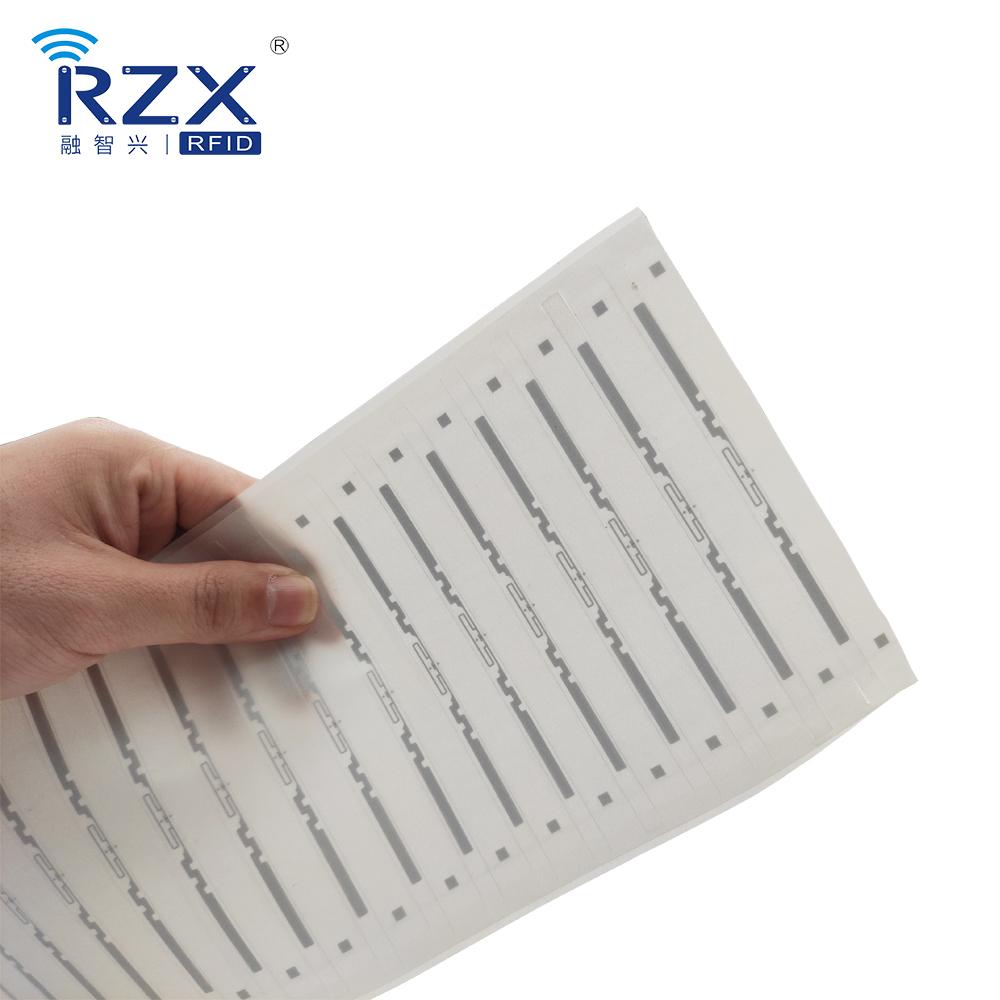rfid档案标签 (5).jpg