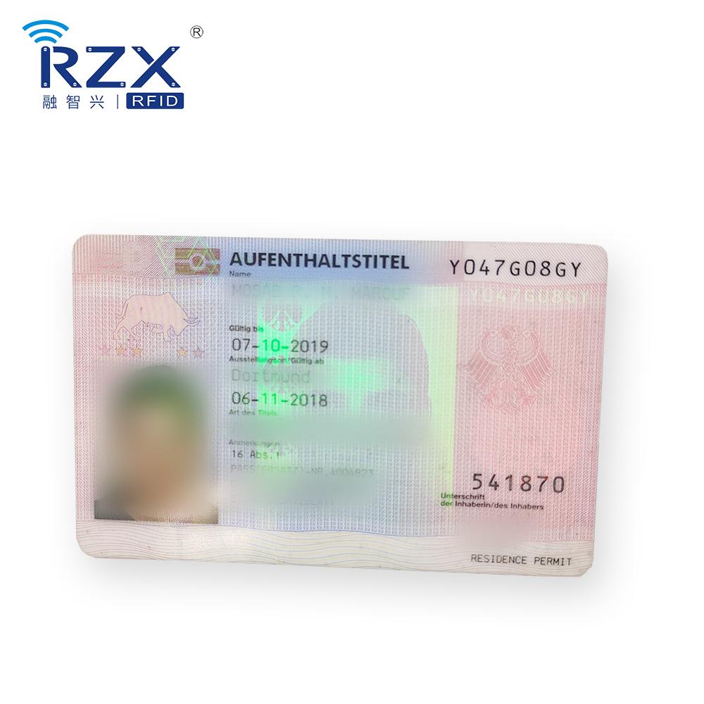 PC证卡 (4).jpg