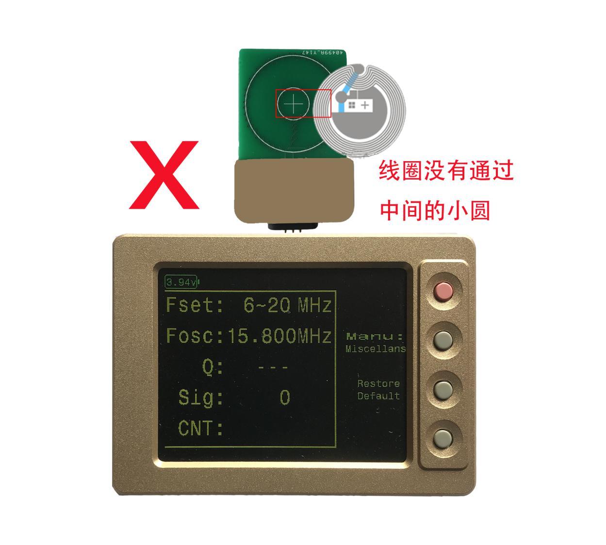 HF001高频标签测试仪