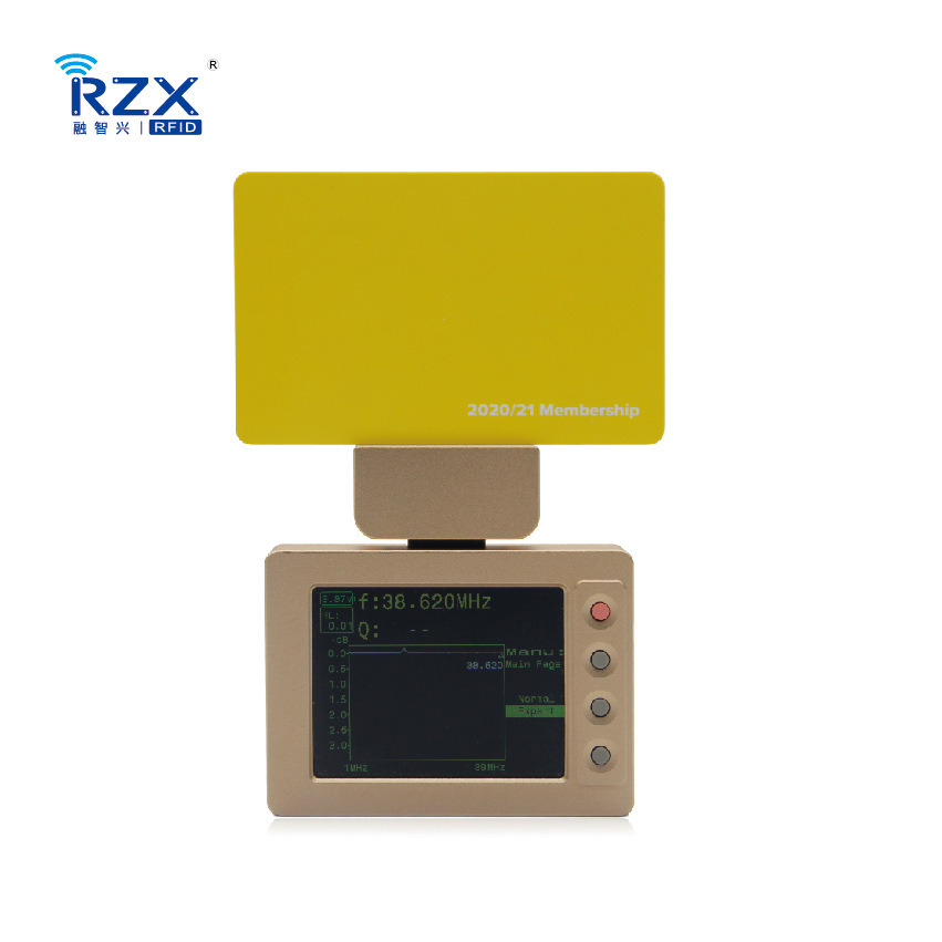 高频标签频率测试仪