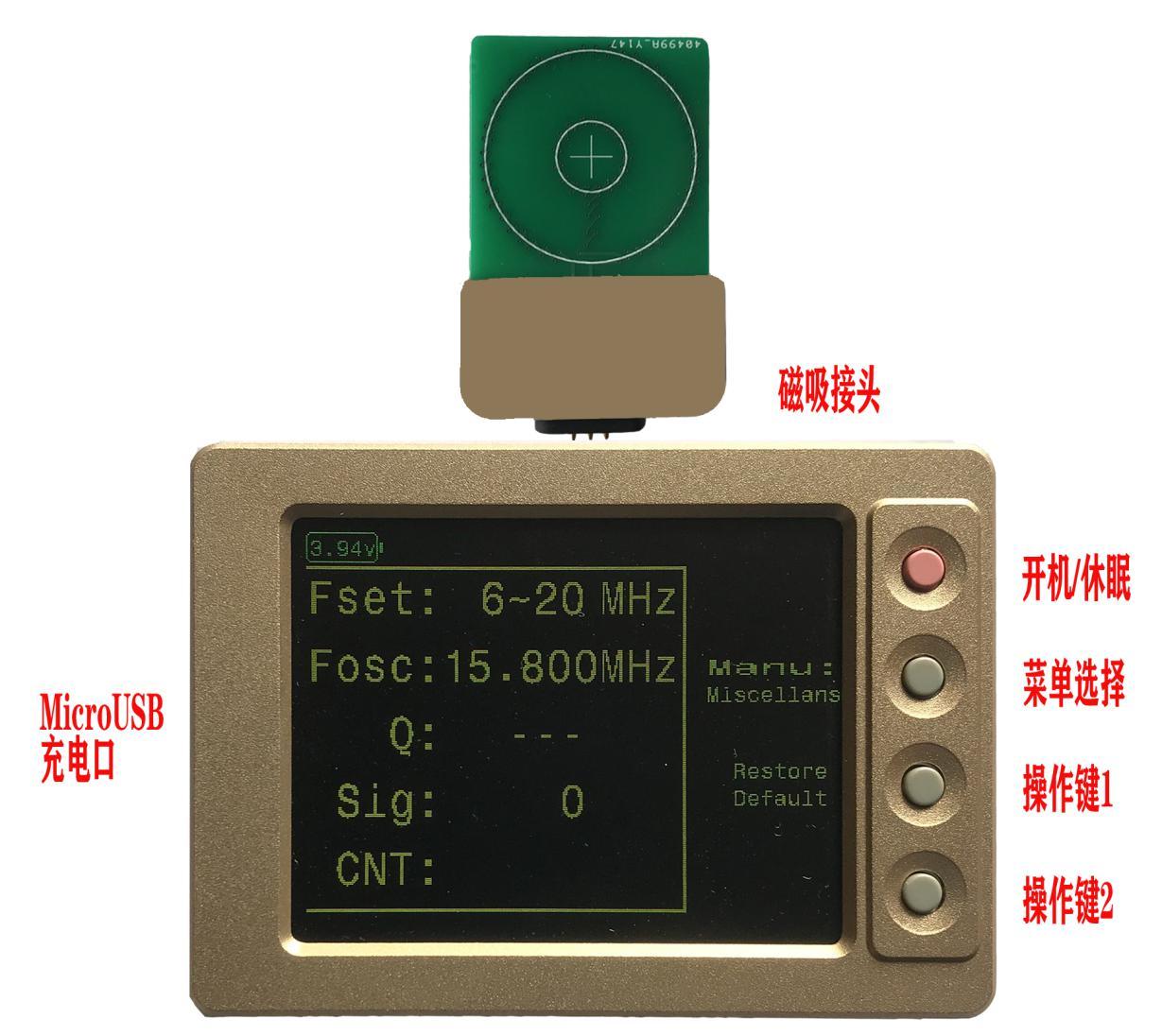 频率测试仪