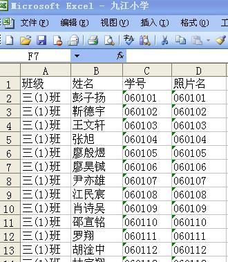3LIFJY_7B%N`I7MUK83%WJ5.png