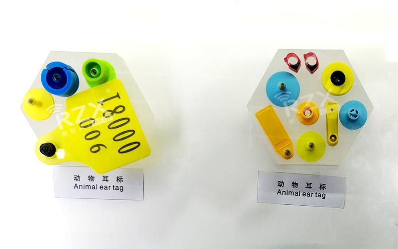 动物rfid芯片标签