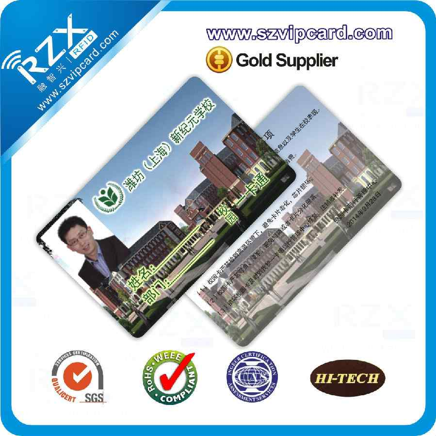 M1 photo ID card