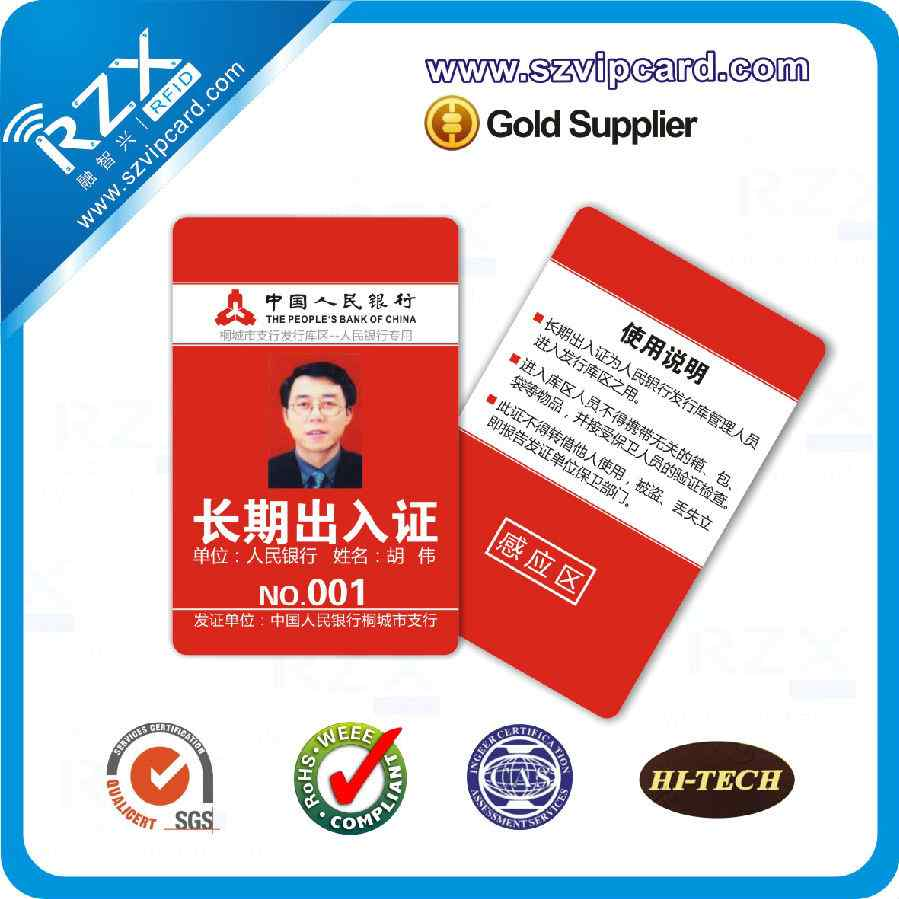 CPU photo ID card