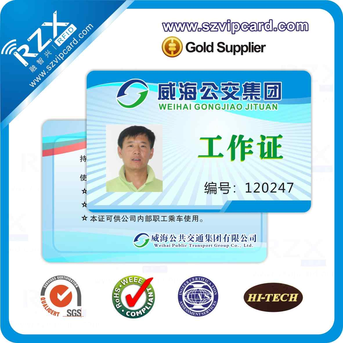 work permit/ employee's card