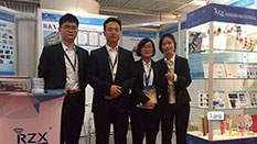 Cannes exhibition of information security technology and smart card