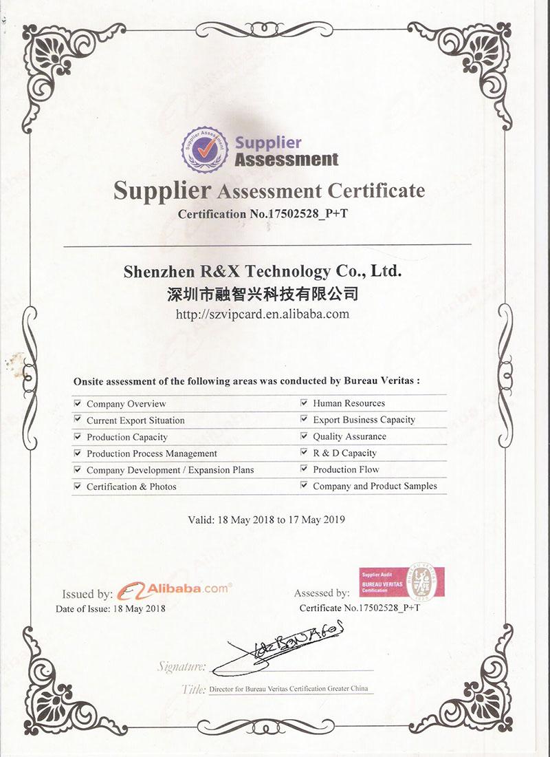 Supplier Assessment Certificate(BV)