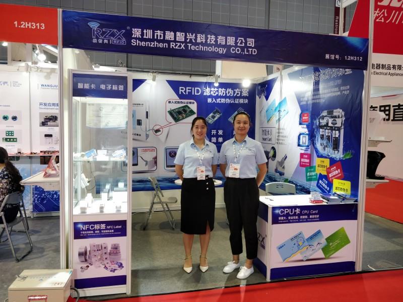 融智兴科技第十三届上海国际水处理展会圆满结束