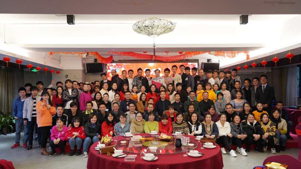 腾飞2021 融智兴第十六届年终盛典联欢晚会圆满结束