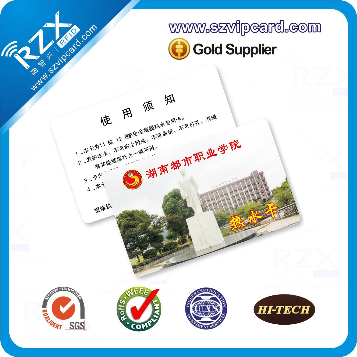FM1280-169  CPU芯片卡