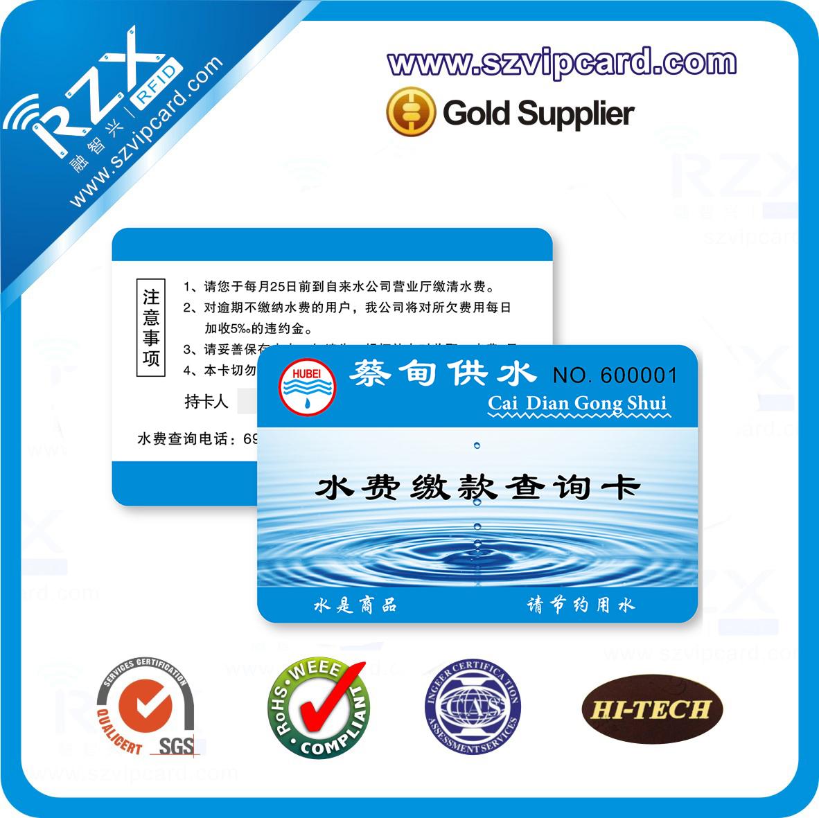 FM1208-259 CPU芯片卡