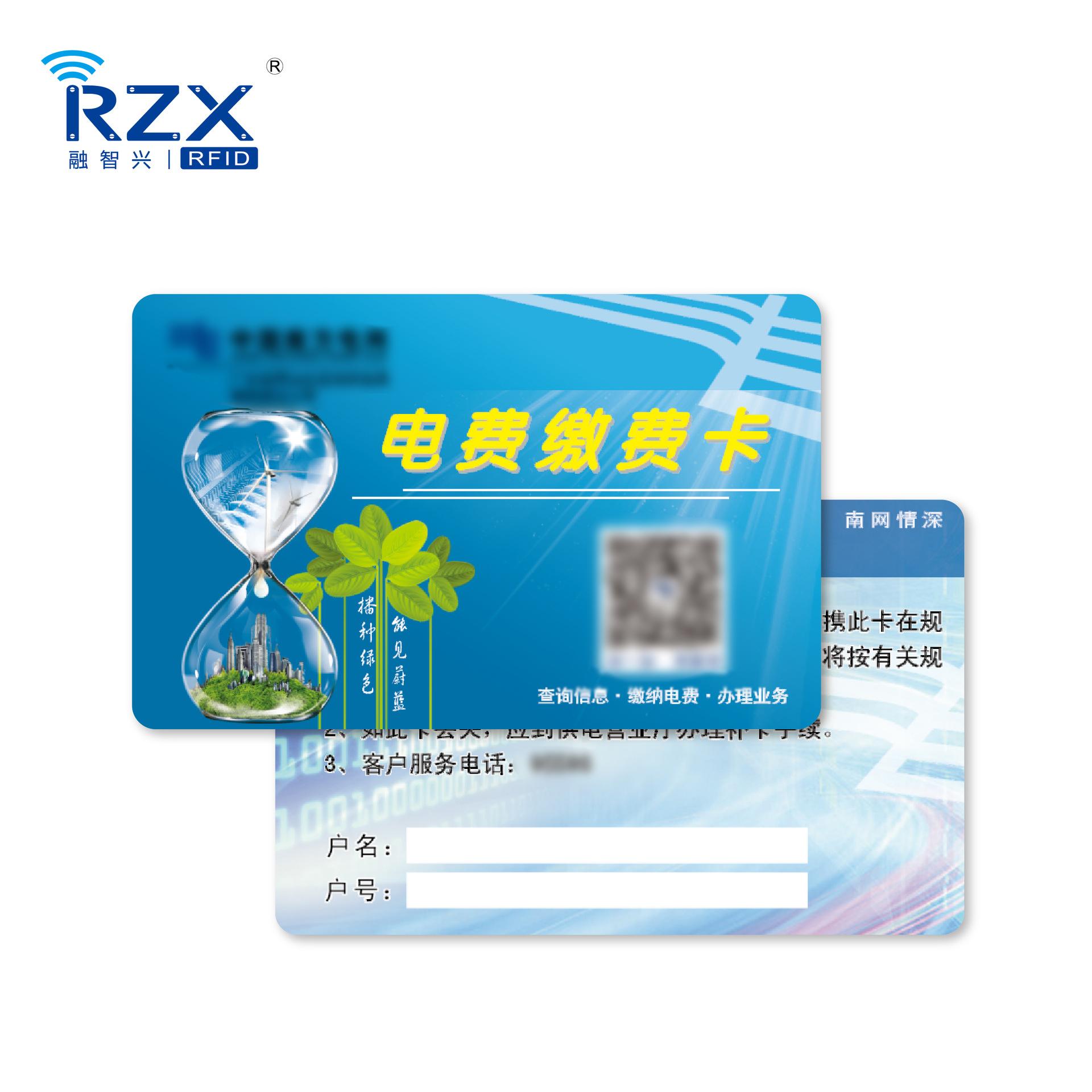 低频电表卡