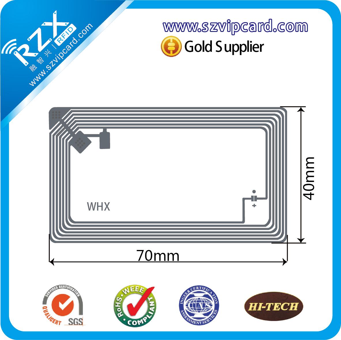 RZX-HW09 高频标签