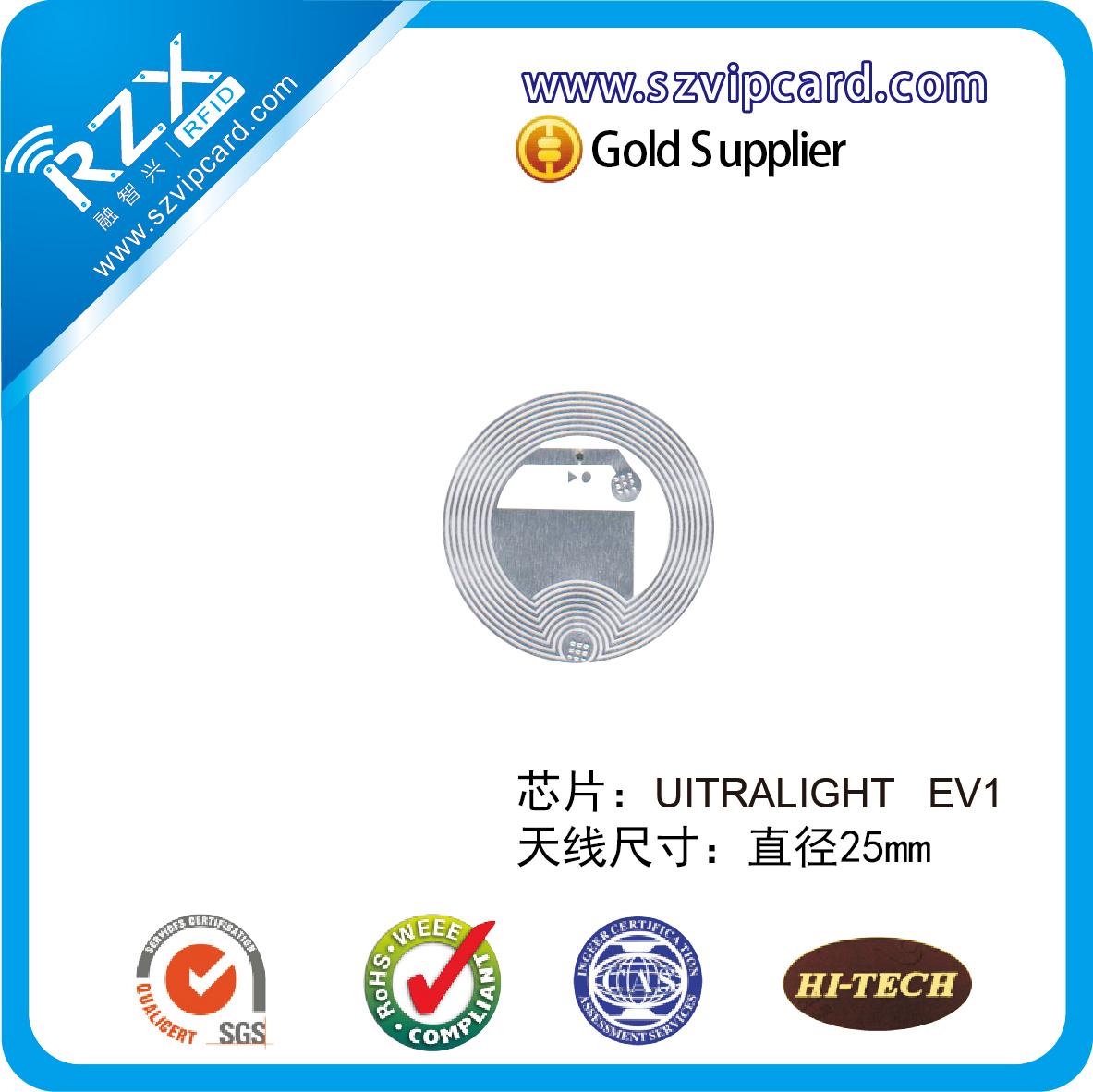 RZX-HW15  高频标签 UITRALIGHT   EV1