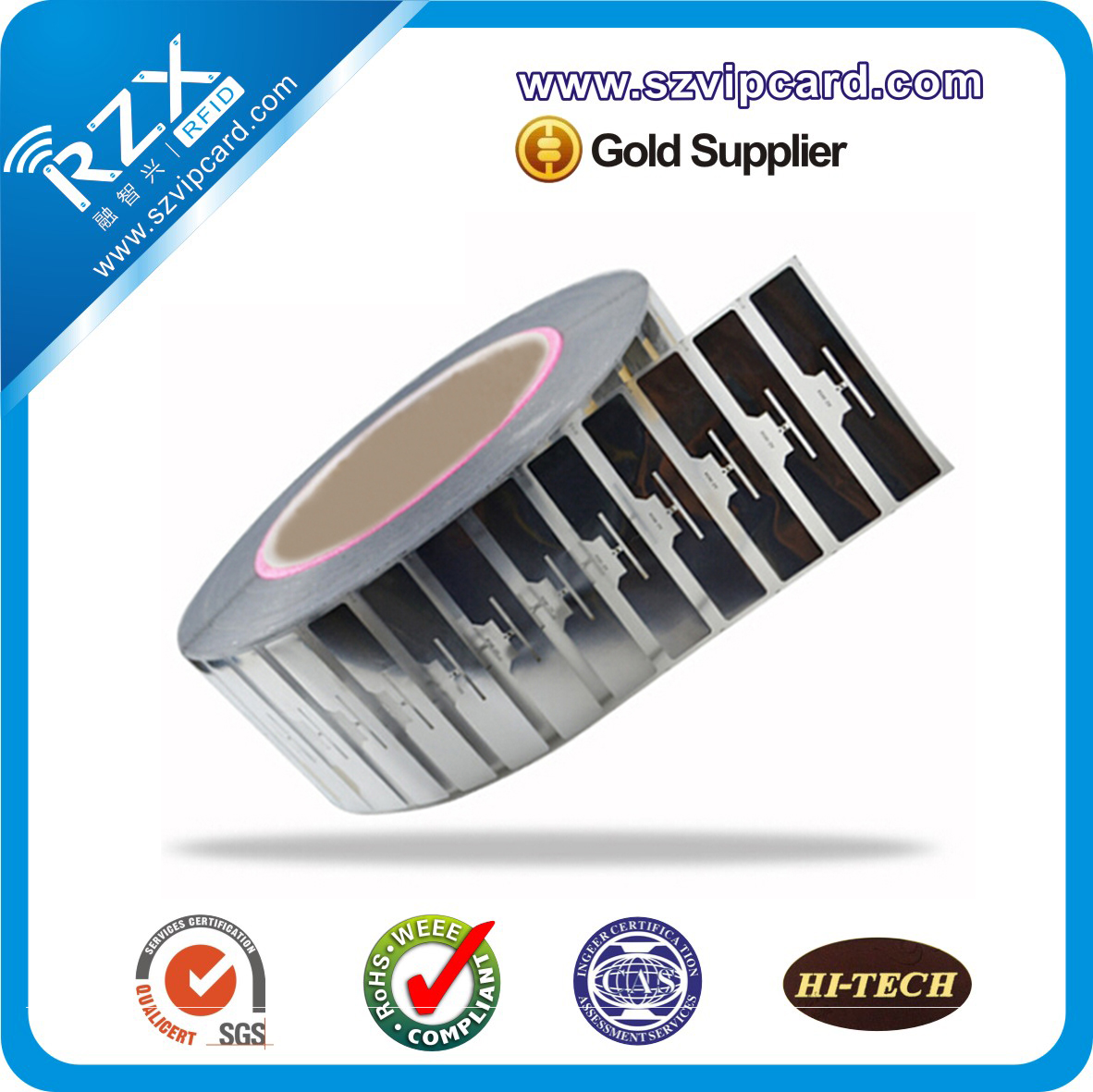 RFID 9654超高频标签
