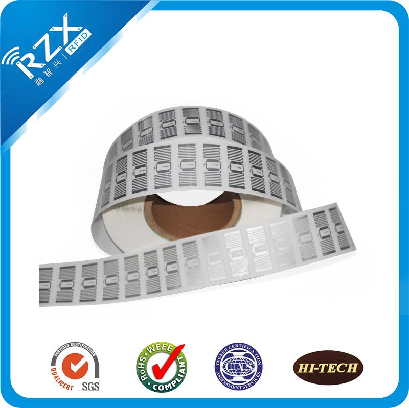 RFID超高频电子标签 AR61F