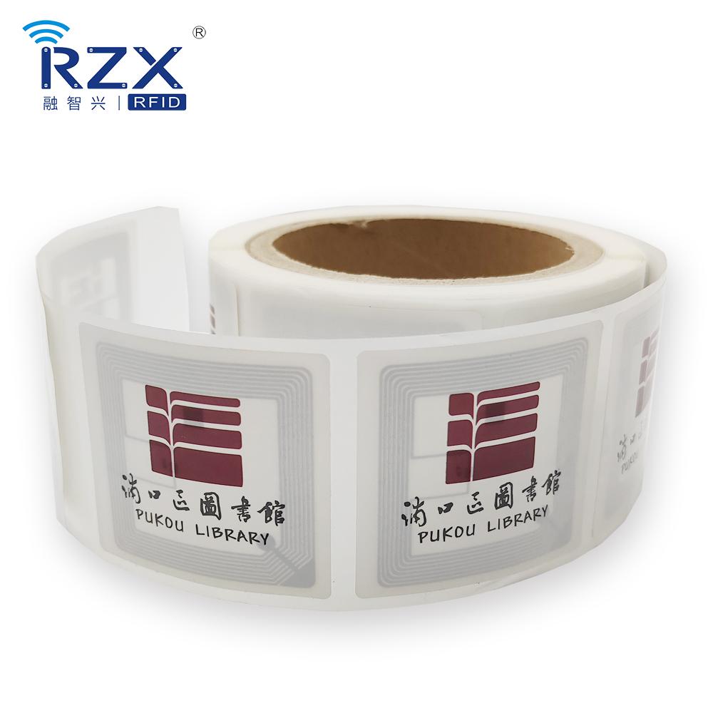 RFID彩色图书管理标签
