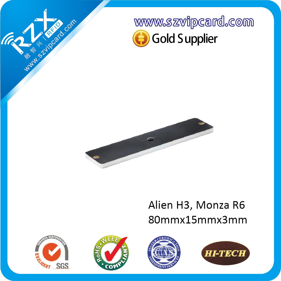 PCB抗金属标签 RZX-UB02