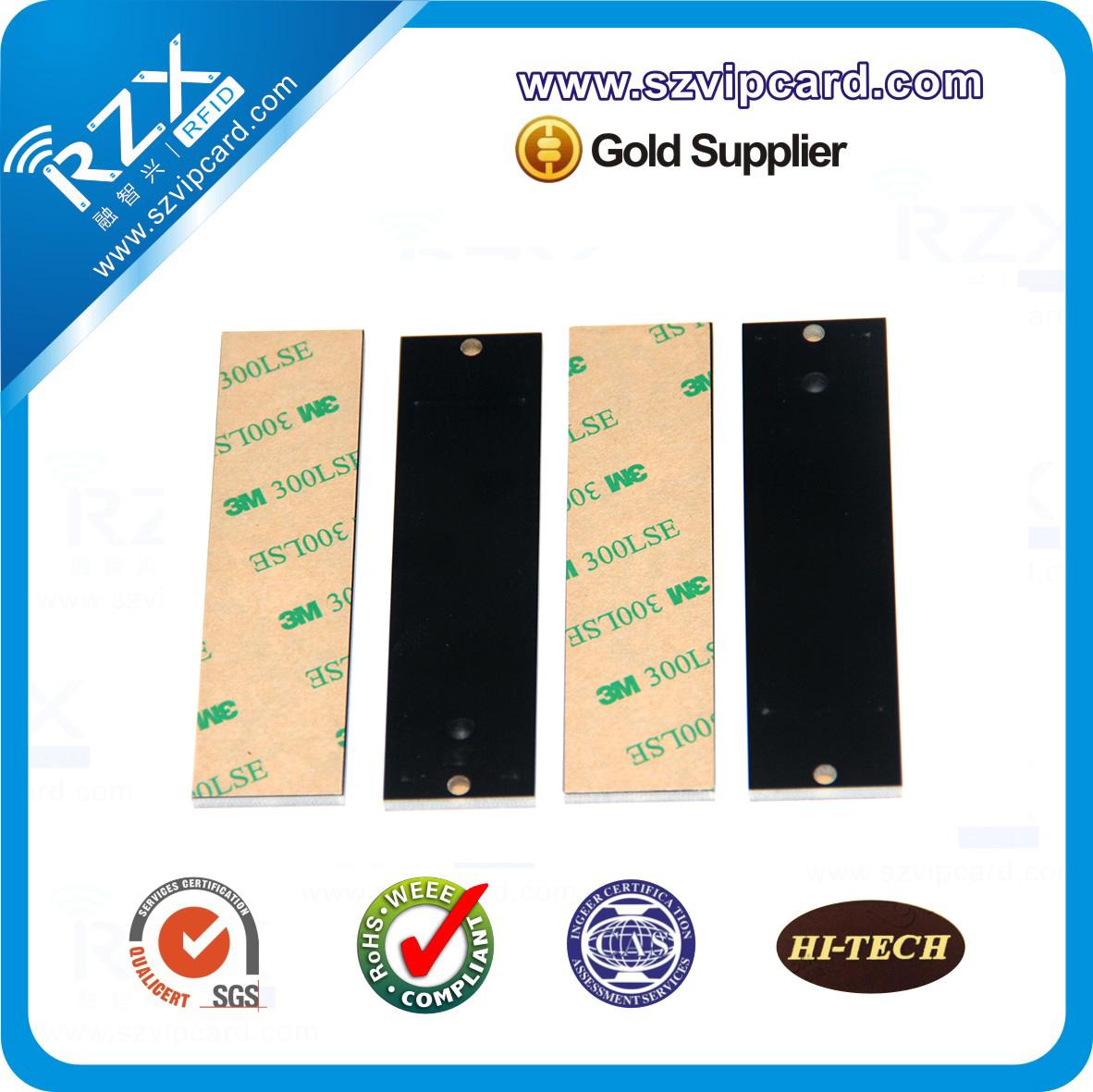 9525(H3)特种超高频电子标签