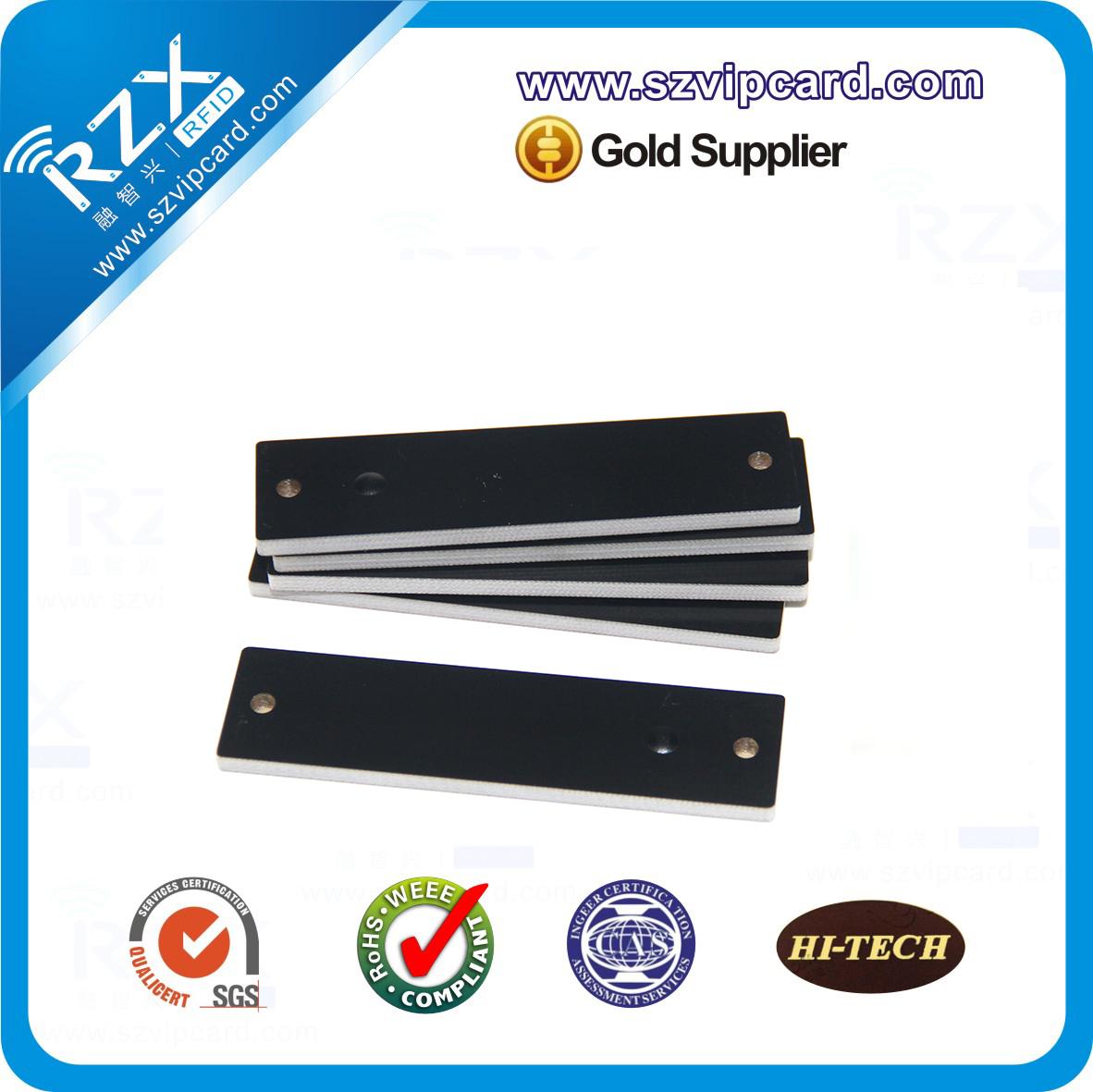 8020(H3)特种超高频电子标签