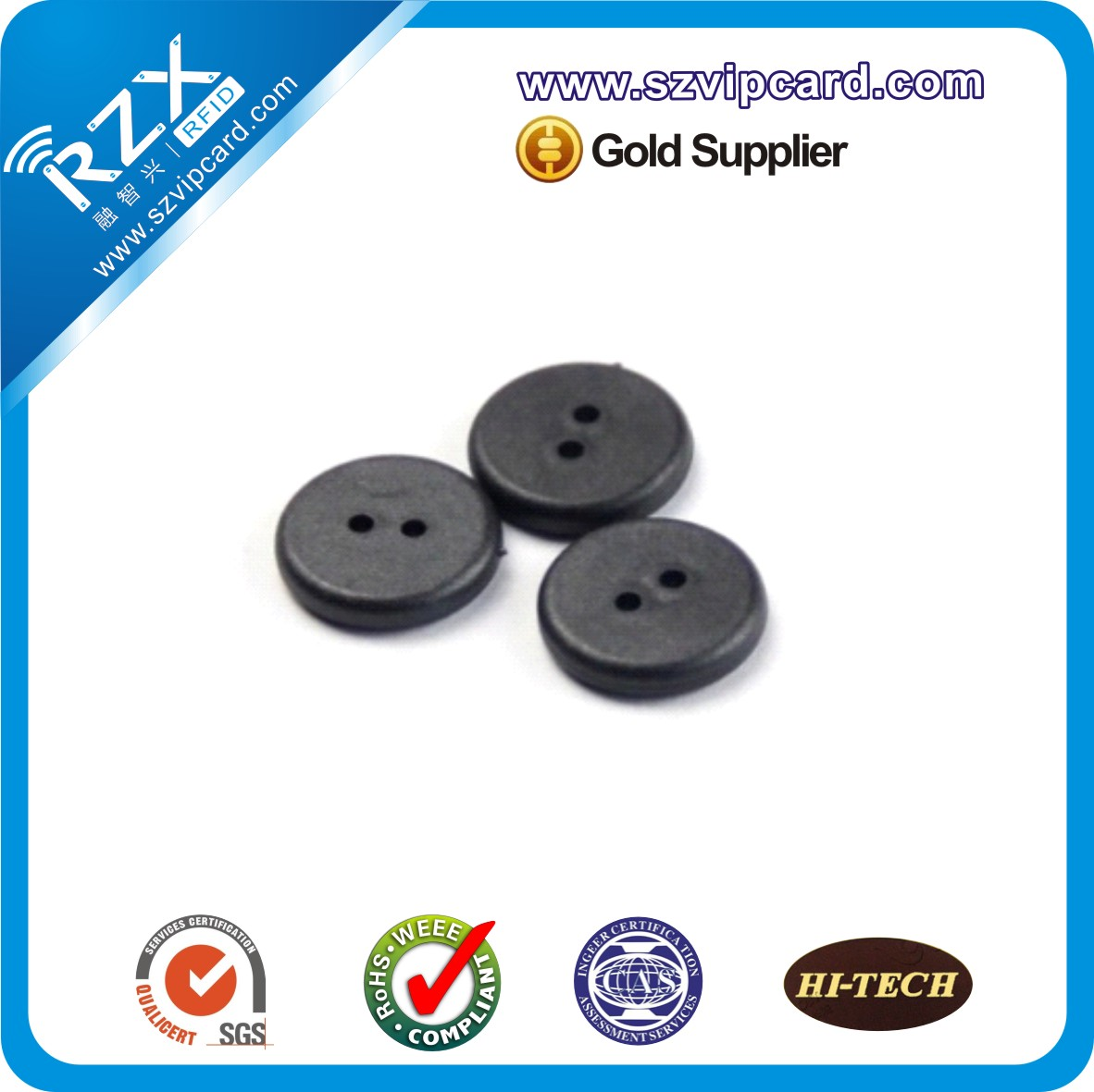 RFID洗衣币