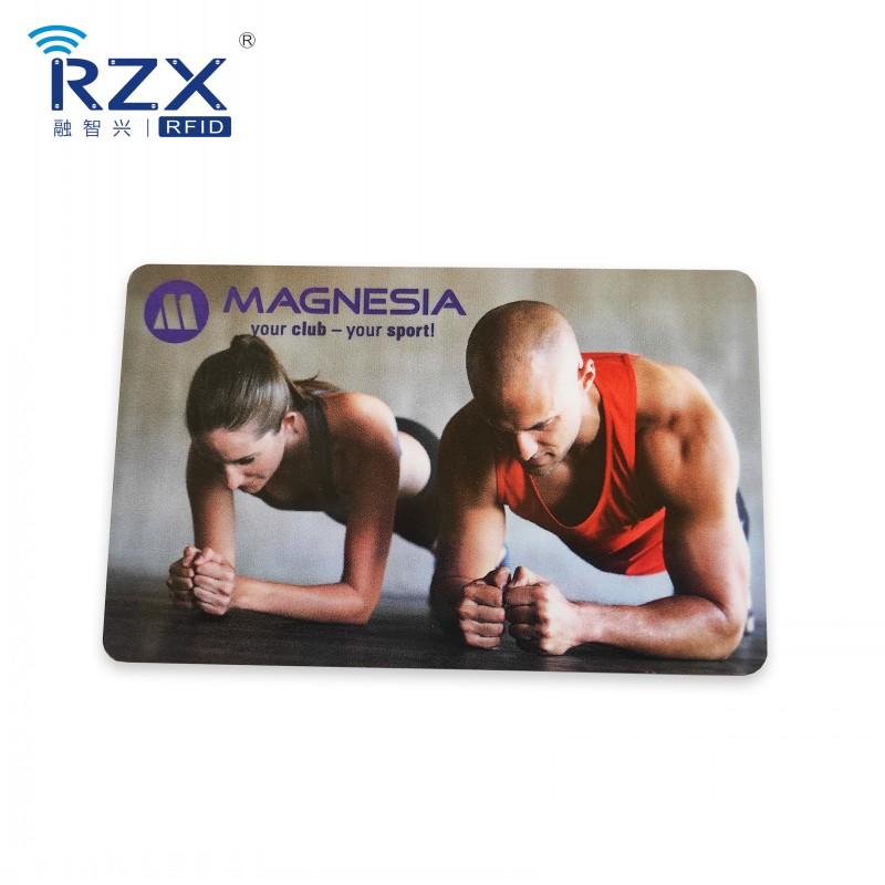 健身会员卡