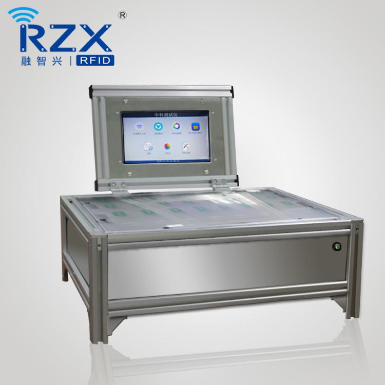 RFID大版测试仪