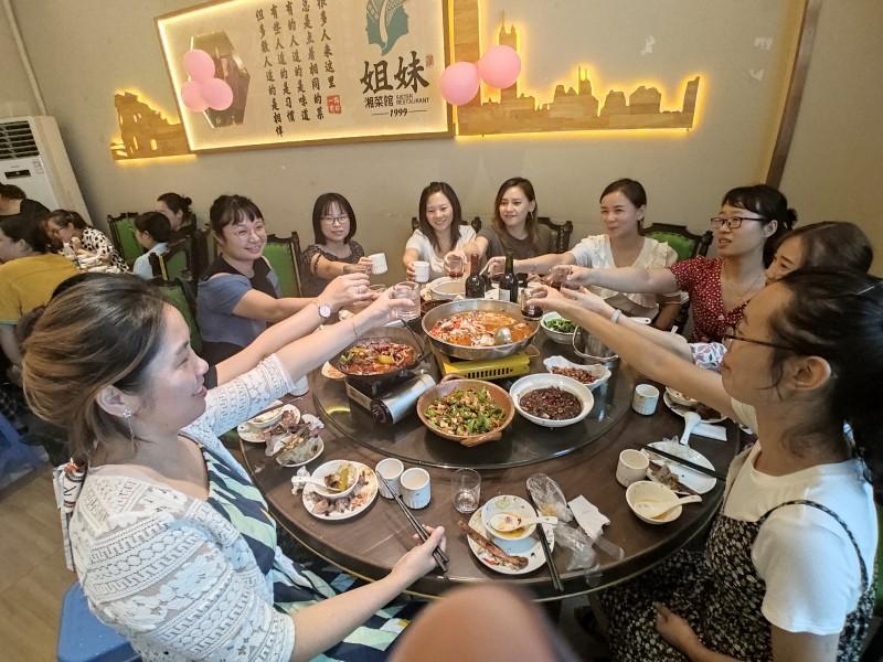 融智兴中秋国庆聚餐图片17.jpg