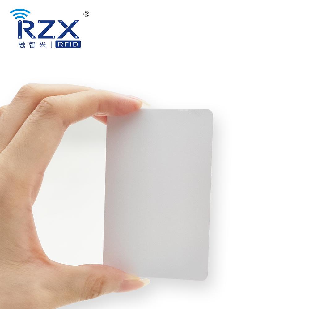 哑面PC证件白卡