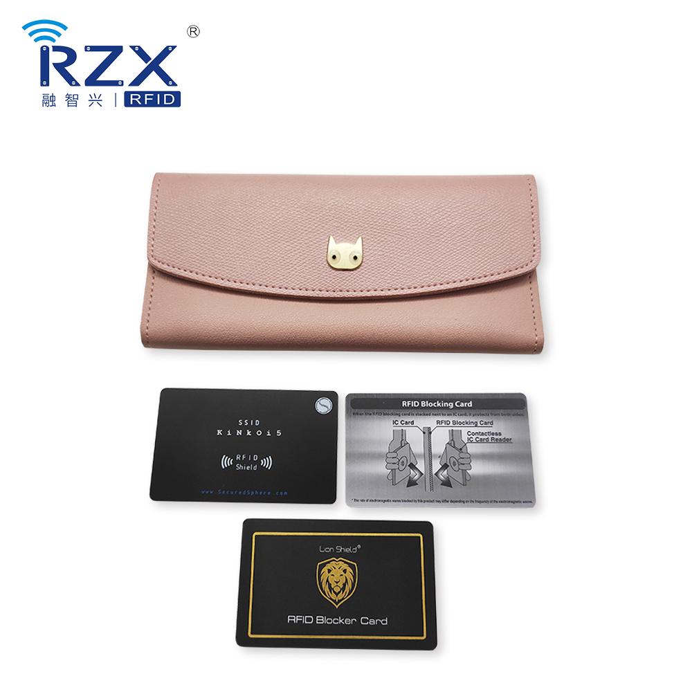 RFID屏蔽卡