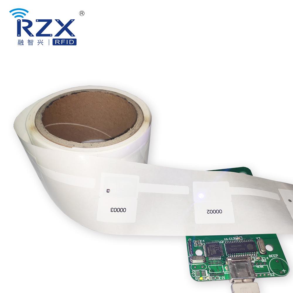 可印刷RFID高频闪灯寻物标签