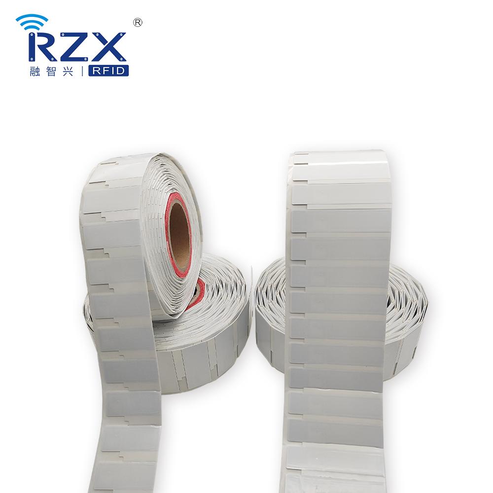 RFID柔性抗金属资产管理标签