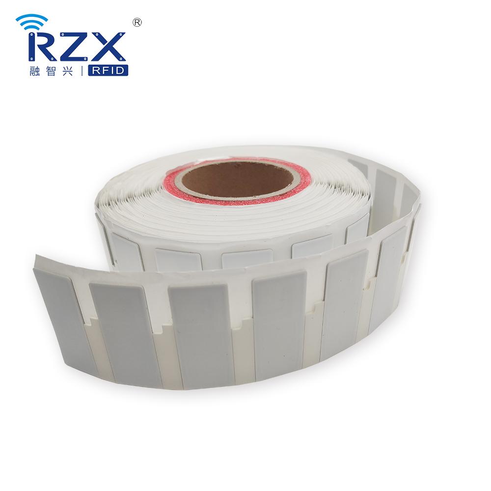 柔性抗金属标签 70*30*1mm