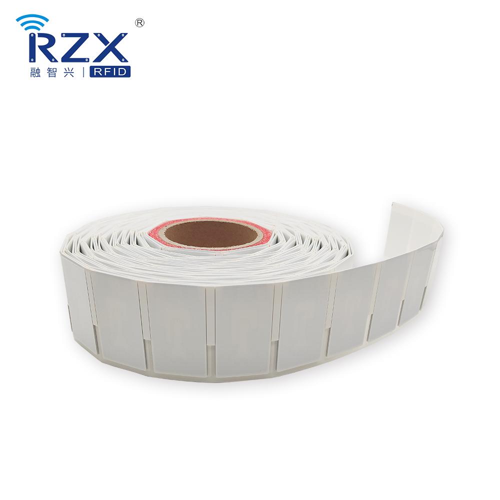 RFID资产管理标签 65*35*1.25mm