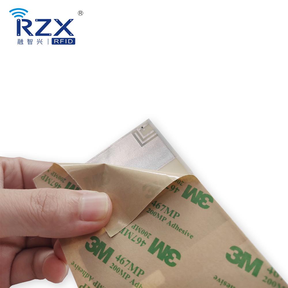 RFID易碎标签