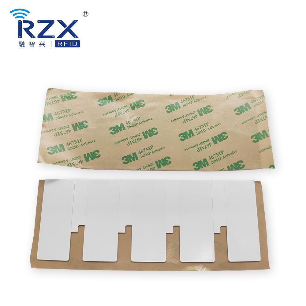 RFID柔性抗金属易碎标签