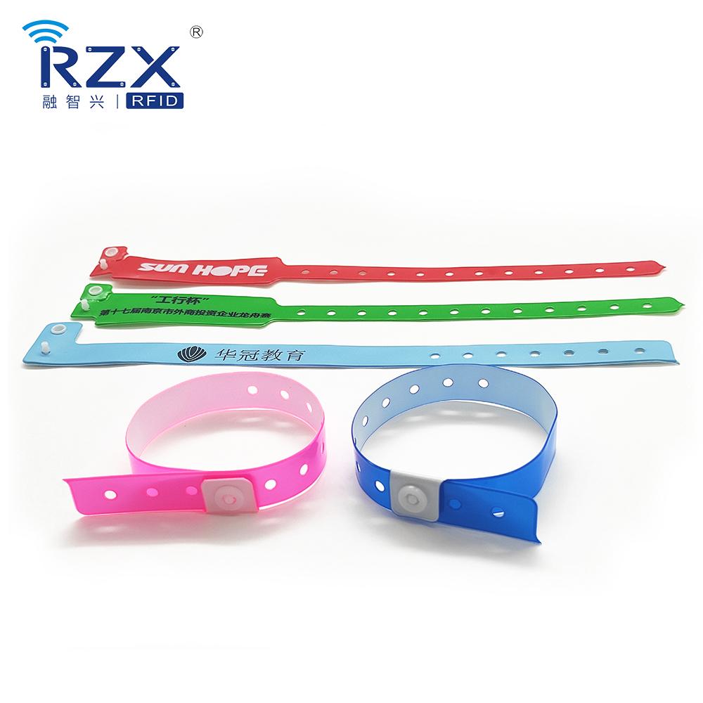 彩色PVC腕带