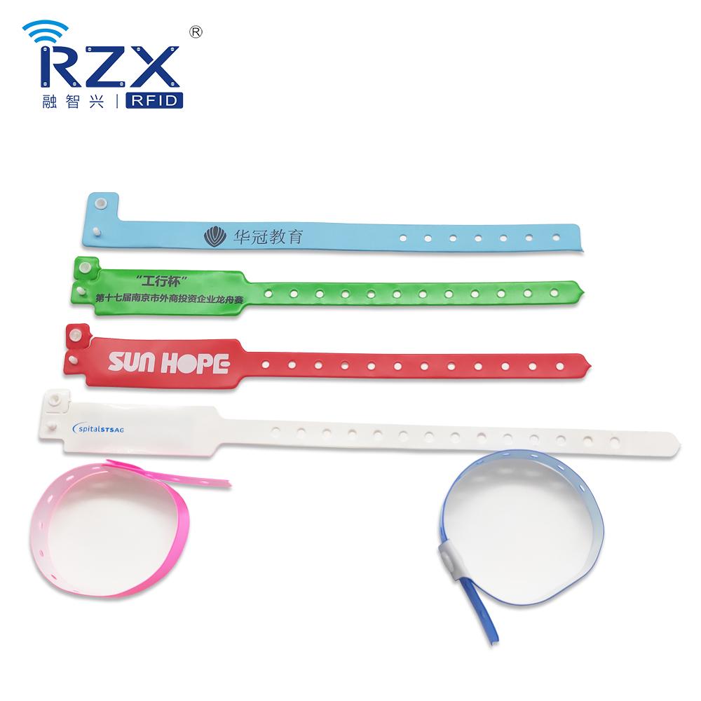 PVC腕带