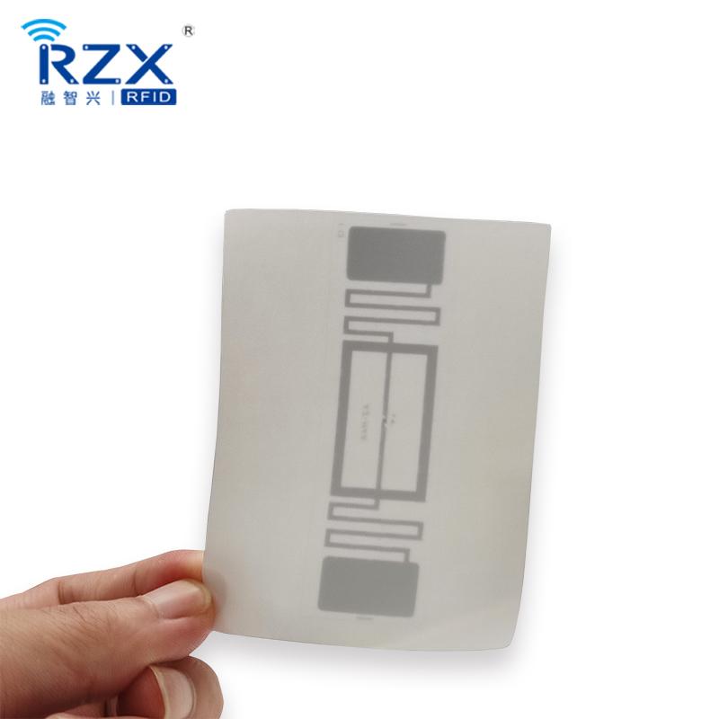 rfid超高频资产管理标签